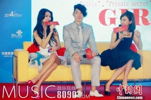 左起:薛凯琪、吴建豪、陈意涵