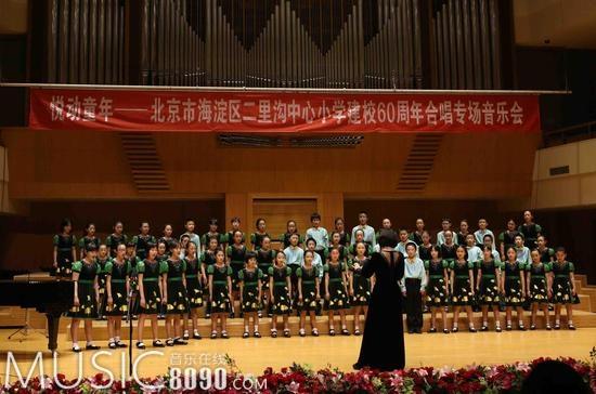 张平指挥二里沟中心小学建校60周年合唱专场音乐会