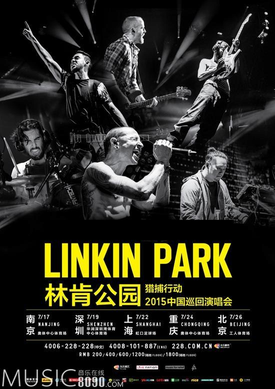 林肯公园海报