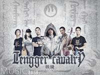 铁骑乐队蒙古重金属专辑《血祭萨满》发布