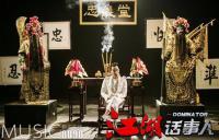 电影《江湖话事人》超体量 全明星阵容震撼来袭!