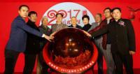 同根同梦·2017全球华人春节联欢晚会发布会于京召开