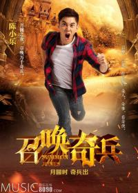 召唤奇兵:2016最不能错过的网大,中国版《博物馆奇妙夜》震撼来袭