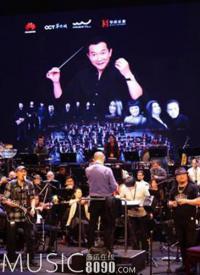 2017谭盾新年音乐会奏响,与华为联袂演绎科技音乐盛宴
