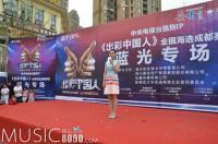 蓝光《出彩中国人》海选专场高潮迭起 掀起成都全民追梦潮