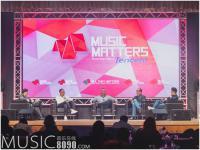 """腾讯音乐成中国式""""音乐社交""""代名词 或将引领未来音乐"""