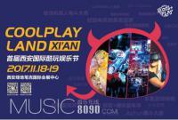 东方物语:地球护卫队Odyssey组合即将登陆国际酷玩娱乐节