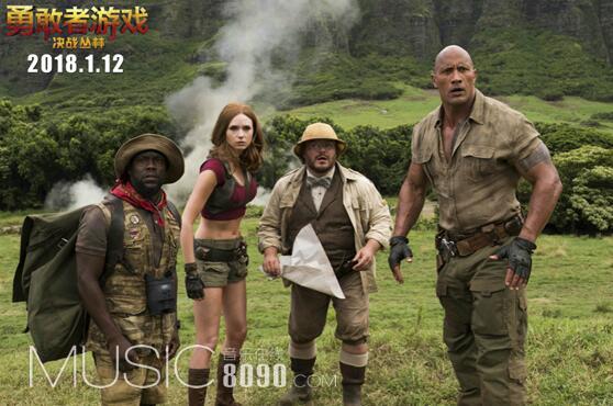 探险小分队霸气迎战丛林猛兽