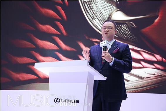 4-LEXUS雷克萨斯中国市场推广部部长陈忱致辞