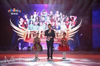 未来歌星迎春演唱会,唱响欢乐谷!