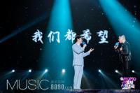 """小哥费玉清PK原唱陌陌大壮 """"我们不一样""""再圈新粉"""