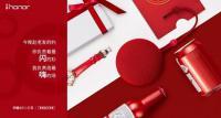荣耀音乐小巨蛋红色版首销,高颜值便携蓝牙音箱1月18日强势来袭