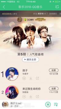 《歌手》再掀QQ音乐热歌新浪潮,一众歌手精彩角逐展现空前演唱实力