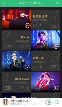 """第八期《歌手》""""中国风""""大放光彩,七首竞演歌曲已火速上线人气歌曲榜"""