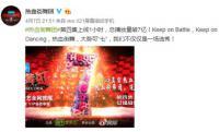 街舞看不完,音乐听不够!最燃的《热血街舞团》BGM已同步QQ音乐上线!