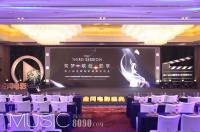 第三届金网电影盛典今年10月将落户甘肃兰州