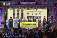 """2018即墨古城国际民谣季启动 一带一路音乐融合""""嗨""""唱全场"""