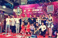 第二季《星座歌王》文化公益歌唱大赛在广州举行