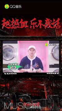 QQ音乐和年轻粉丝相互喊话,热血态度燃炸全网