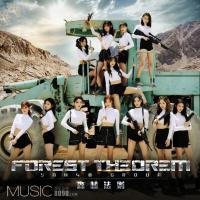 SNH48第五届总决选EP《森林法则》咪咕音乐独家首发