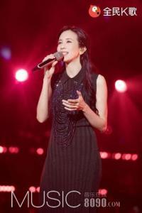 《我想和你唱》创最高记录,莫文蔚和全民K歌787万粉丝开音乐大趴