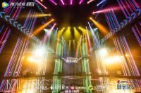 亚洲潮流音乐偶像同场竞技 腾讯视频《潮音战纪》全新出击燃爆今夏