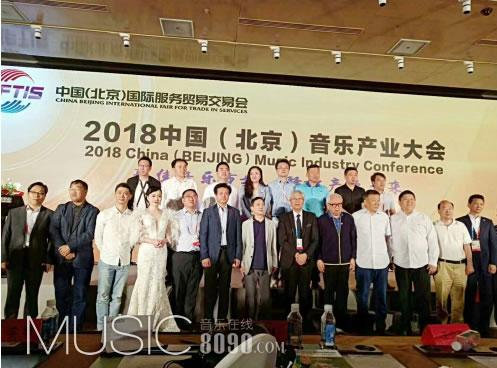 """LIVE流行童声亮相""""京交会""""音乐产业大会引热议"""