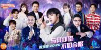 华晨宇返场《我想和你唱》,全民K歌助力用户与爱豆同台