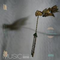 《新乐府|粤剧:迷粤》斩获世界音乐大奖 创新戏曲跨界被业内肯定