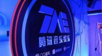 """平台与生态之争已来,腾讯音乐娱乐用""""连接""""与""""赋能""""加深中国音乐国际化影响力"""