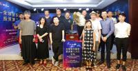刘欢、崔健、谭盾、羽泉力推全球音乐版权投资第二入口:AIP音交所