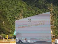 2018巴松措文化旅游节圆满闭幕