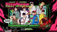 "X玖少年团2018年""Keep Online""演唱会10月4日唱响杭城,回到梦想开始的地方"