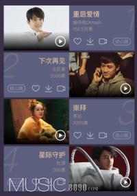 李沁另类视觉挑战《幻乐之城》,QQ音乐打造震撼环绕体验!