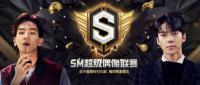 《虎牙SM偶像联赛》首播人气爆棚,人气巅峰300W,弹幕数全网第一