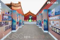 """用音乐解锁千年古画,QQ音乐X故宫博物院举办""""古画会唱歌""""故宫音乐分享会"""