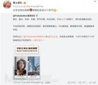 汪峰章子怡:相遇5年,他们的恩爱狗粮已经囤了一仓库