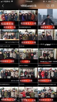 00后宿舍合唱团走红快手 短视频记录青春正流行