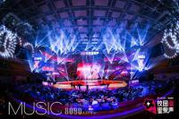 全民K歌携好妹妹为梦想加冕,2018校园星歌声总决赛在沪举行