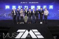 腾讯音乐娱乐集团首次发布年度营销战略!