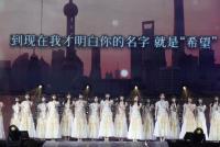"""成为""""新体制""""的乃木坂46断然举办上海单独公演"""