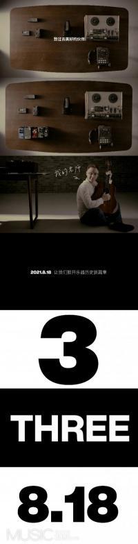 """20 种语言的"""" 3 """",拿火吉他新品 LAVA ME 3 发布透露将彻底面向全球?"""