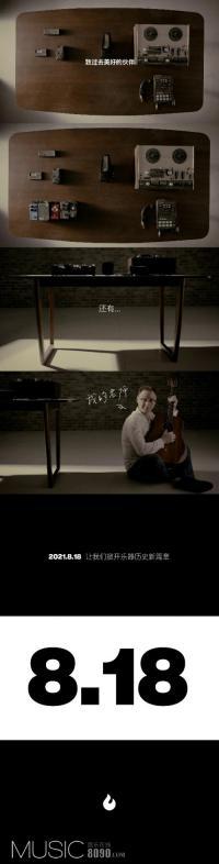 拿火吉他新品 LAVA ME 3 ,将会如何掀开乐器历史新篇章?